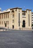 beirut śródmieście Lebanon Fotografia Royalty Free