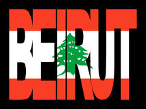 Beirut text with flag Stock Photo