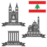 Beirut Stock Images
