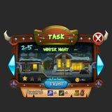 Beispiel der Benutzerschnittstelle des hölzernen Brettes des Spiels Waagerecht ausgerichtete Wahl des Fensters lizenzfreie abbildung