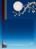 Beispielfo-Büro - Frühling Lizenzfreie Stockbilder