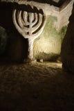 beit antique Israël d'arim d'archéologie Image libre de droits