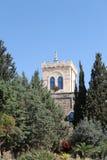 Beit Gemal Monastery Stock Image