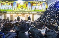Beit Hashoeivah de Simchat Imagens de Stock Royalty Free