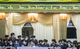 Beit Hashoeivah de Simchat Imagen de archivo libre de regalías