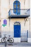 Beit Immanuel, Τελ Αβίβ Στοκ Εικόνες