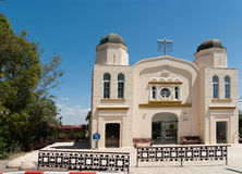 The Beit Knesset Hagadol The Great Synagogue Stock Photo