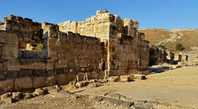 Beit Shean Royaltyfri Fotografi