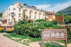 Beitou gorącej wiosny zdroju hotel w Taipei, Tajwan fotografia stock