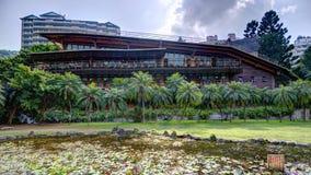 Beitou Library Stock Image