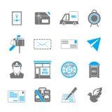 Beitrags-Service-Ikonen lizenzfreie abbildung