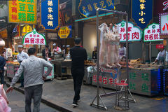 Beiyuanmen Muslim Market in Xian, China stock photography