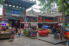 Beiyuanmen muslimsk marknad i Xian, Kina Arkivbilder