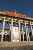 Bejing-Museo del revolucionario Fotos de archivo