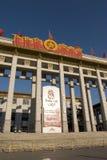 Bejing-Museum des Revolutionärs Stockfotos
