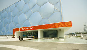 Bejing`s Water Cube. National Aquatics Center for the Beijing 2008 Olympic Games (also known as the Water Cube Royalty Free Stock Photos