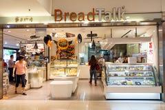 Bekery商店前面在购物中心商店商店-新加坡, 10月09日20日 库存照片