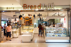 Bekery-Shopfront im Mallshopspeicher - Singapur, am 9. Oktober 20 Stockfotos
