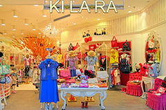 Bekleidungsgeschäft Kilara u. des ceu, Macao Lizenzfreie Stockfotos