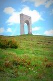 Beklemeto monument,Bulgaria Stock Photo