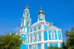 Beklimming van de Kerk van Christus royalty-vrije stock afbeeldingen