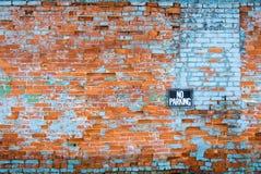 bekymrad vägg för tegelsten Arkivbilder