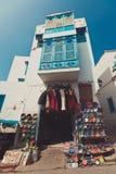 Belägga med metall arabiska stålplattor med prydnader, hem- garnering, arabisk souvenir Royaltyfria Bilder