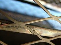Belägga med metall skyddsgallret Royaltyfri Fotografi