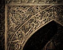 belade med tegel orientaliska prydnadar för bakgrund Arkivbild