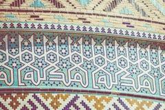 Belagd med tegel bakgrund, orientaliska prydnader från Amir Chakhmaq Complex Royaltyfria Bilder