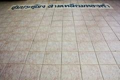 belagt med tegel golv arkivbild