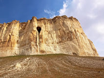 belajabelogorsk nära rockskala Arkivfoton