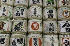 Belangenvaten bij Meiji-heiligdom in Tokyo Royalty-vrije Stock Fotografie