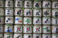 Belangenvaten, Meiji Jingu Shrine Tokyo Japan Stock Afbeeldingen