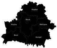 Belarus. Blind map of Belarus with regions borders and his names Stock Images