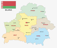 Belarus administrative and political map with flag Royalty Free Stock Photos