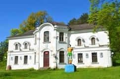 Belarus, Albertin Royalty Free Stock Image