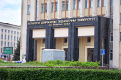 Belarus. Belarusian State Pedagogical University named after Maxim Tank in Minsk. May 21, 2017 Stock Photo