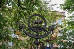 belarus Composição escultural na avenida Bresta do 23 de maio de 2017 Fotos de Stock Royalty Free