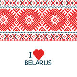 Belarus embroidered pattern Royalty Free Stock Image