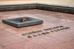 belarus Fortaleza de Brest La entrada principal al monumento de la guerra Llama eterna en la fortaleza de Brest 23 de mayo de 201 Fotografía de archivo