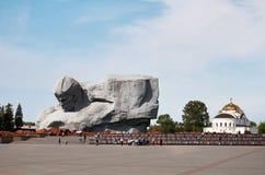 belarus Fortezza di Brest L'entrata principale al memoriale di guerra ` Di coraggio del ` del monumento nella fortezza di Brest 2 Immagine Stock
