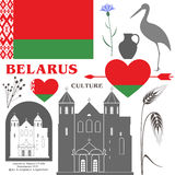 Belarus Royalty Free Stock Image