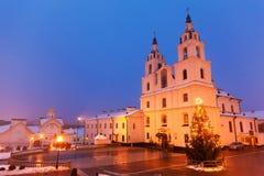 belarus katedralny chrześcijański Minsk Obraz Royalty Free