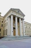 Belarus KGB Stock Images