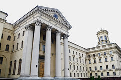 Belarus KGB Imagem de Stock