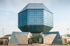 belarus library national Στοκ Φωτογραφίες