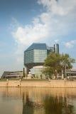belarus library national Στοκ Εικόνες