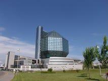Belarus. Minsk. Belorussian national library Royalty Free Stock Images