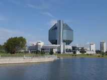 Belarus. Minsk. Belorussian national library Royalty Free Stock Photo